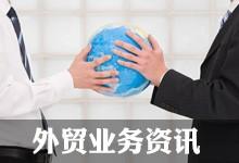 """跨境电商千军万马过独木,自建站将是""""后招""""?"""