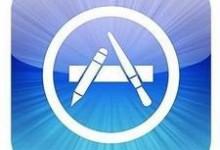 IMCART手机苹果APP上架--注册苹果开发者账号的详细步骤