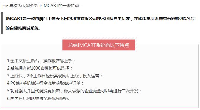 IMCART全国巡展南京站,品牌的知名度在逐渐提高。