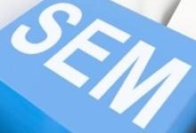 Google SEM的优化技巧及实操中应该注意什么