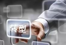搭建小额批发网站需要哪些必备的功能呢?