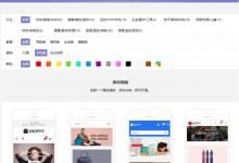 自适应技术很难吗?为什么Shopyy平台将网站分为PC端和移动端