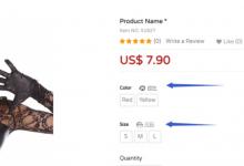 SHOPYY细节优化-商品销售属性备注