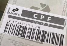 外贸独立站巴西市场CPF订单信息填写要如何实现?