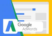google广告投放常用 AdWords 术语的解释